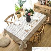 桌布 桌布布藝棉麻風小清新格子日式文藝繡花流蘇長方形茶幾布餐桌布 居優佳品