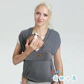 彈力包裹式嬰兒背巾袋前抱式外出【奇趣小屋】