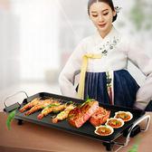 現貨 110V小號電烤盤40*24韓式多功能電烤盤商用無煙燒烤不黏鍋聚會電烤爐 DF