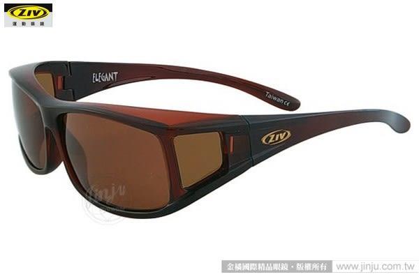 ZIV 運動太陽眼鏡 24-S100013 (褐) 台灣製 ELEGANT外掛眼鏡系列 全罩式套鏡 # 金橘眼鏡