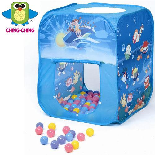 【親親Ching Ching】海洋方形帳篷球屋+100球(7cm) CBH-02