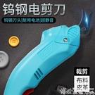 電剪刀 鋰電 電剪刀 裁布服裝裁皮革 電動剪刀 手持式裁布機 博世LX