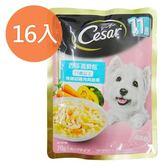 西莎 蒸鮮包-11歲以上 雞肉‧蔬菜 南瓜‧胡蘿蔔 70g (16入)/組【康鄰超市】