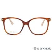 GUCCI 眼鏡 GG0512O (透棕-金) 大方框 近視眼鏡 久必大眼鏡