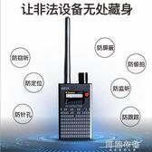 屏蔽器 信號屏蔽探測器反竊聽監聽汽車防探測狗檢測儀 阿薩布魯
