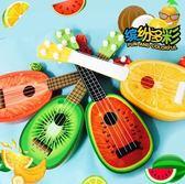 兒童樂器小吉他玩具可彈奏仿真尤克里里初學者【不二雜貨】