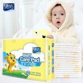 除舊佈新 嬰兒隔尿墊一次性護理墊防水寶寶紙尿片新生兒用品非純棉可洗