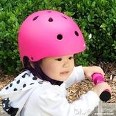 安全帽 輪滑兒童頭盔裝備滑板護具自行車滑冰溜冰寶寶平衡車安全帽子男孩  【快速出貨】 YYJ