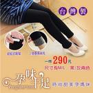 暖暖冬季超厚保暖長絨毛孕婦內搭褲 二色 台灣製【CFJ1203】孕味十足 孕婦裝