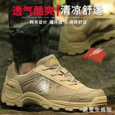 戶外超輕低幫登山鞋減震軍鞋511特種兵07戰術鞋越野探險男登山鞋LXY1874【歐爸生活館】
