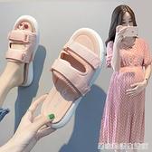 孕婦拖鞋防滑軟底女春秋外穿一腳蹬孕婦鞋水腫寬鬆夏季腳浮腫春款 居家物語