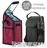 冷藏袋 手提背帶加厚鋁箔保溫包小號圓形保溫桶袋大號飯盒袋便當包飯碗袋 印象家品