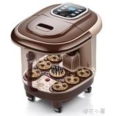 一品康足浴盆全自動按摩家用足療機加熱泡腳桶電動洗腳盆足浴器QM『櫻花小屋』
