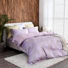 床包被套組 天絲緹花/四件式雙人薄被套加大床包組/典雅花開[鴻宇]M2558