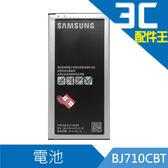 Samsung Galaxy J7 (2016) 電池 3300mAh BSMI認證 J710