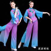 大尺碼秧歌服演出服新款成人傘舞扇子服裝中老年古典舞廣場舞套裝 QQ16427『東京衣社』