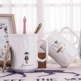 女生杯子陶瓷帶蓋ins清新簡約辦公室家用水杯馬克杯帶蓋勺咖啡杯   東川崎町