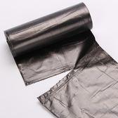 10捲裝垃圾袋黑色家用點斷式中號廚房塑料袋