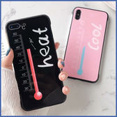 蘋果 XR XS i8 Plus XS MAX iX i7 Plus 溫度計 手機殼 四腳保護 可掛繩 保護殼