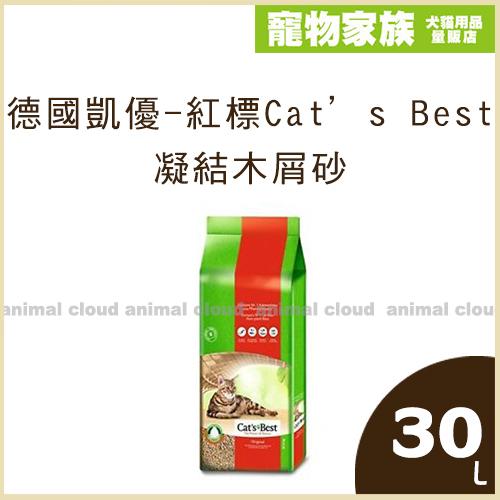 寵物家族-【單包免運】德國凱優Cat s Best-紅標 凝結木屑砂30L(13kg)