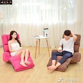 頭等艙沙發簡約現代榻榻米單人懶人沙發臥室可拆洗折疊休閒小沙發 igo 樂芙美鞋