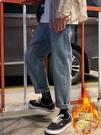 牛仔褲男士潮牌寬鬆潮流直筒秋冬加絨加厚韓版闊腿老爹冬季長褲子 伊鞋本鋪