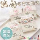韓國進口有機棉兒童三角內褲 寶寶女童純棉內褲
