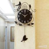 鐘表掛鐘客廳創意小鳥掛鐘個性現代裝飾掛表簡約大氣搖擺靜音時鐘 LR8769【Sweet家居】
