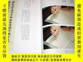 二手書博民逛書店HEART罕見SUTRA SHAKYO Japanese Sutra Copying Book from Japa