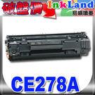 HP CE278A  相容環保碳粉匣 No.78A【適用】P1606dn /LJ-M1536dfn MFP