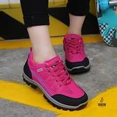 登山鞋女徒步鞋防滑耐磨旅游鞋爬山防水運動女鞋【愛物及屋】