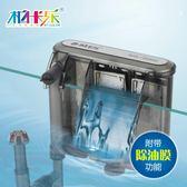 壁掛過濾器外置靜音魚缸過濾器三合一魚缸過濾器除油膜瀑布過濾器LX 智慧e家