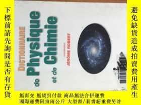 二手書博民逛書店Dictionnaire罕見de Physique et de Chimie (物理化學詞典) 【法文原版】Y