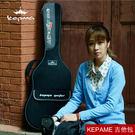 【小叮噹的店】全新 KE02  全新KEPMA 原裝吉他琴袋 41吋 3cm加綿 防水 木吉他袋 吉他袋