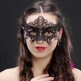 性感蕾絲面具成人派對鏤空黑色情趣眼罩女 LQ5392『小美日記』