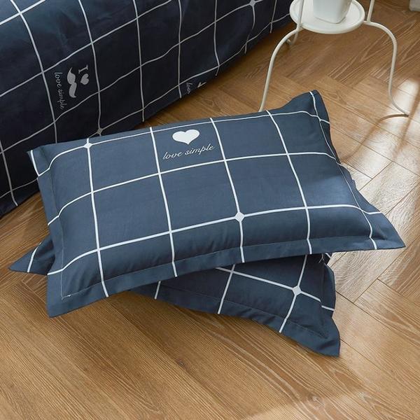 斜紋枕套枕頭套加厚磨毛單人單只學生宿舍一對拍2枕芯套48x74cm 設計師生活百貨
