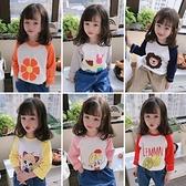 2020春秋季新款 男女童舒適長袖T恤 中小童可愛甜美卡通打底衫潮 怦然心動