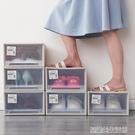鞋盒抽屜式透明塑料男女鞋子收納盒加厚多層疊加防塵免組裝放鞋櫃
