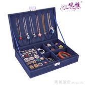 首飾盒麂皮絨帶鎖公主歐式木質韓國手飾品耳釘耳環珠寶收納盒簡約 全網最低價最後兩天
