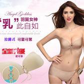綁帶拉繩隱形內衣(羽翼型) 乙入 兩色可選 隱形胸罩 ◆86小舖◆