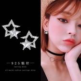 【免運到手價$98】韓國耳釘女耳針氣質簡約鑲鑽人造水晶耳環個性百搭星星耳墜