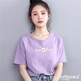 短袖上衣 香芋紫色上衣女小雛菊純棉短袖t恤女2020年新款夏季女裝寬鬆百搭 愛麗絲