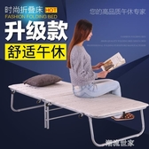 折疊床單人鐵藝午休床陪護床簡易床兒童木板床辦公室午睡床行軍床MBS『潮流世家』