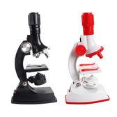 奧視界顯微鏡兒童高倍清光學生物中小學生科學實驗套裝玩具男女孩 igo 小宅女大購物