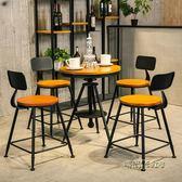 美式復古鐵藝餐桌咖啡廳奶茶店實木休閒圓桌椅組合靠牆甜品洽談桌MBS「時尚彩虹屋」
