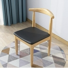 餐椅家用牛角椅凳子靠背桌椅現代簡約餐廳網紅靠背椅北歐仿實木椅 KV5936 【歐爸生活館】