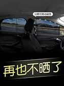 汽車車窗簾車窗升降車用車載防蚊紗窗磁吸式磁性大貨車轎車遮陽簾【618店長推薦】
