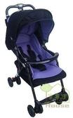 [家事達] Mother's Love  D599 輕量型 全罩嬰兒手推車-紫黑~~ 特價 輕便秒縮車