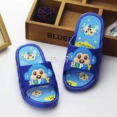 夏季可愛卡通兒童涼拖鞋男童女童浴室家居防滑拖鞋 俏腳丫