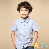 Azio 男童 上衣 文青小方格圖騰口袋襯衫 (藍) Azio Kids 美國派 童裝